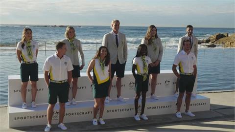 澳洲公布奧運團服 白色主體搭配綠金代表色