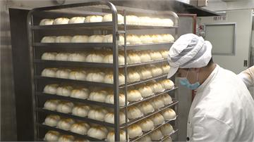 冷凍包業績大漲!業者日產1.5萬個應付訂單