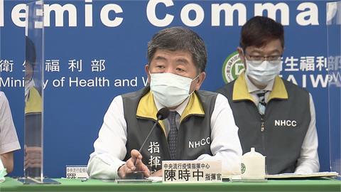 快新聞/AZ疫苗擴大開打! 指揮中心:4/6起開放3大類醫事人員接種