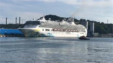 快新聞/國內首艘復航郵輪今入基隆港! 出動28部遊覽車先送538名船員居家檢疫