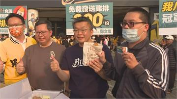 快新聞/蔡其昌賭輸台灣大賽發300份雞排 鄭文燦下新戰帖:樂天桃猿明年會贏回來