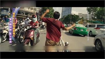 想出靠報明牌? 「人性爆走課」探討越南M型社會頭