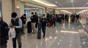 快新聞/明起入境須1人1戶居家檢疫 台商急搭機返台「桃機入境人數多一倍」