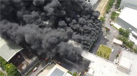 快新聞/台南華崧工業廠房大火!濃煙直竄天際 受困人員待確認