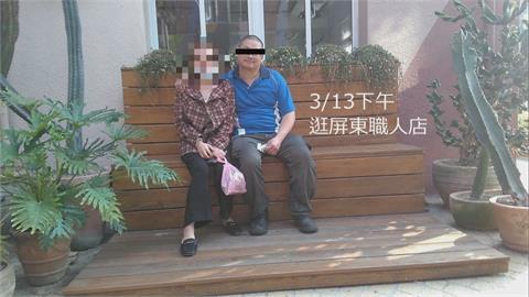 男花65萬遭騙婚? 越南女子入境21天後人間蒸發