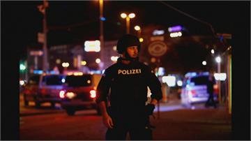 快新聞/奧地利首都維也納傳槍擊! 至少2人死亡