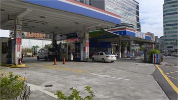 快新聞/明汽油、柴油不調漲 92無鉛汽油維持每公升21.9元