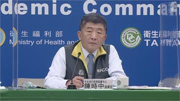 快新聞/台灣輸出日本確診已達10例 陳時中:研判其中8例「偽陽性」