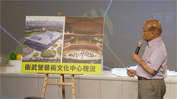 蘇貞昌推第三波政策!增設親子互動博物館