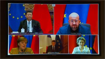 全球/歐中簽署投資協定 牽動「美中歐」三角關係