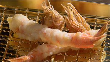 擺脫油膩之名!「天婦羅」主打新鮮海鮮 炸法講究