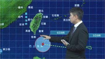 快新聞/閃電颱風漸強移動路徑持續偏北 氣象局:不排除發陸警