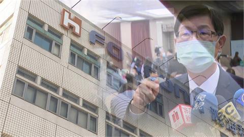 攜手香港城大 劉揚偉:提升為科技、腦力的鴻海