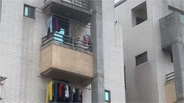 八旬嬤曬衣反鎖陽台 大喊呼救一度欲跳樓