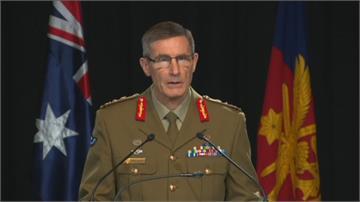 澳洲軍方濫殺!調查報告證實至少39阿富汗人遭特種部隊害命