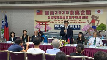東奧馬拉松達標難度高 台灣選手赴日移訓積極備戰