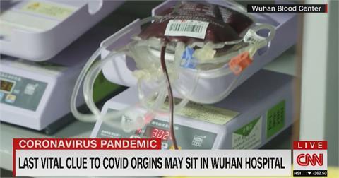 追溯新冠病毒起源 中國將「關門」檢驗血液樣本