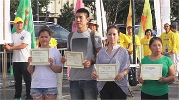 美國禁止共產黨員移民 中國留學生掀「退黨潮」