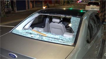 打架砸車距警局不到百公尺 嫌犯落跑警調查中