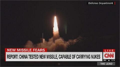 傳中國試射超音速飛彈 美防長:關注中國武器發展