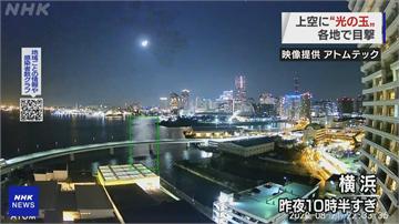 畫面曝光!日本關東夜空奇景 巨大火球劃過天空發出燃燒白光