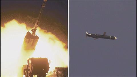 連2天試射新巡弋飛彈!北朝鮮官媒:命中目標 金正恩卻未現身視察