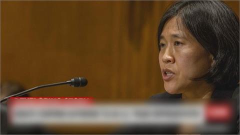 快新聞/鄧振中與戴琪視訊對談融洽 雙方同意數周內召開第11屆TIFA會議