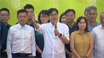 快新聞/陳其邁上午9時宣誓就職 鎖定《民視快新聞》直播