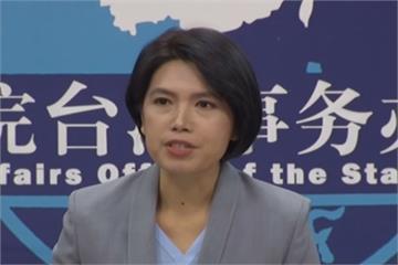 快新聞/蔡政府聲援香港學民三子 中國國台辦嗆「立即縮回插手香港事務的黑手」
