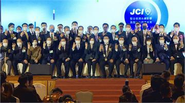 蔡總統出席國際青商會幫拉青年選票? 與鄭文燦同台引聯想