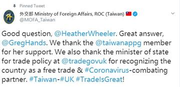 快新聞/韓斯肯定台灣對英國的幫助 將加強與台貿易關係