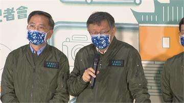 台北市長之爭民調 蔣萬安支持度最高