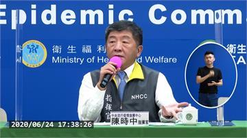 日籍女學生疑在台染疫  接觸者140人、125人居家隔離