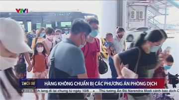 越南峴港傳1本土病例  政府急撤8萬旅客