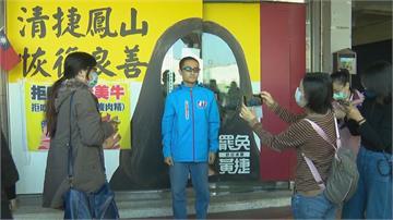 快新聞/不認帳? 罷捷團體再列黃捷5言論控「違反選罷法」:下週至選委會告發