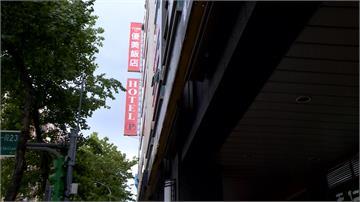 疫情鎖國境「沒有觀光客」!超過50家飯店喊賣