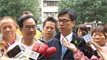 韓國瑜、高美蘭請假不理市政 陳其邁:市民很厭氣