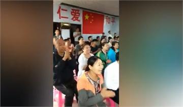 影/中國民眾熱情歌詠習大大 台網友:把韓神放在哪裡?