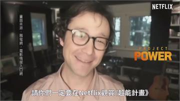 世界看見台灣之美!高登李維廣徵「台灣面孔」