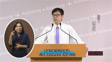 快新聞/再拚高雄市長 陳其邁:這一路走來真的「像極了愛情」