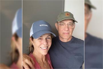 快新聞/湯姆漢克斯夫婦今日出院 兩人返家續隔離