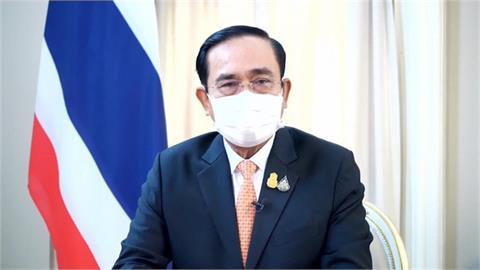 泰國拚經濟!宣布120天後開放國境 舉台灣為例:自產疫苗是最佳方案