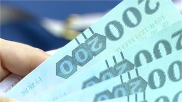 快新聞/紙本三倍券超搶手 經濟部緊急加開「7/8至7/12」新一輪預訂