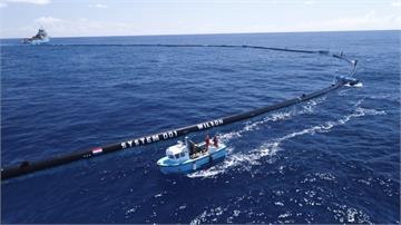 全球/「海洋吸塵器」掃除太平洋垃圾 真有成效?