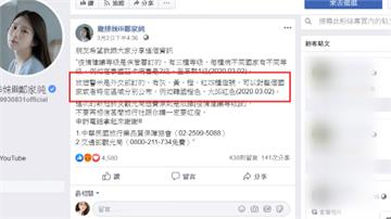 武漢肺炎/雞排妹籲「退費原則別相信旅行社」 民眾罵爆