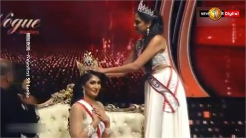 傻眼!斯里蘭卡太太選美   冠軍被疑離婚被人強摘后冠