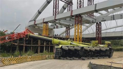 捷運三鶯線工程大型吊車翻覆 幸無人員傷亡