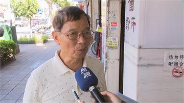 林郭文艷遭起訴 小股東:防脫產