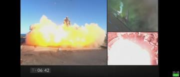 SpaceX星艦火箭 垂直降落引發大爆炸