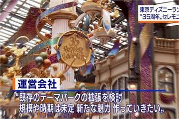東京迪士尼35週年 人潮爆量園方考驗